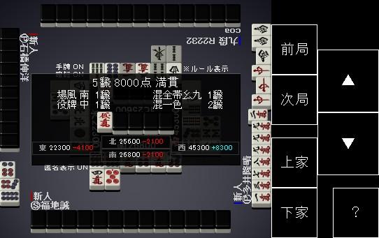 logvw.jpg
